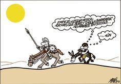 Don Quijote y Forges, una combinación perfecta. 42 viñetas que el humorista dedicó al Caballero de La Mancha. http://www.eraseunavezqueseera.com/2014/10/06/don-quijote-y-forges-una-combinacion-perfecta/
