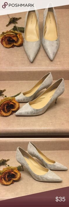 Ivanka Trump Heels Worn once in very good condition with gold & silver shimmer look to them very beautiful! 3 1/2 inch heels! Smoke free home Ivanka Trump Shoes Heels