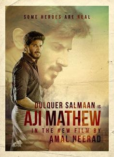 From the movie CIA, Dulquer Salmaan is Aji Mathew. This is an Amal Neerad film. Die Heart Fan, Malayalam Cinema, Birthday For Him, Actors Images, Actor Photo, Upcoming Movies, My Hero, Cool Pictures, Film