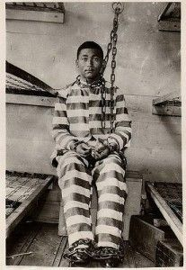 Angelo Herndon: Sentenced To 20 Years On A GA Chain Gang For Organizing A Peaceful Demonstration Of Unemployed Workers In Atlanta