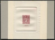 Sunken Die Proof on India paper on card:  Chile Scott #38 Cicarelli Portrait of Christopher Columbus.