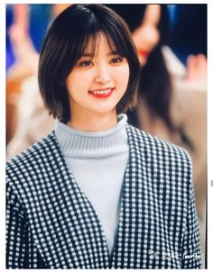 Korean Short Hair, Korean Girl, Kpop Girl Groups, Kpop Girls, Medium Hair Styles, Short Hair Styles, Exid Junghwa, No Way Out, Small Town Girl