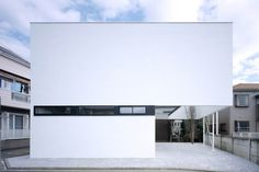 Ring Residence by Apollo Architects