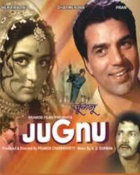Starring: Dharmendra … Ashok Roy 'Jugnu' Hema Malini … Seema Pran … Shyam Prem Chopra … Ramesh Mehmood … Mahesh Lalita Pawar … Mrs. Ghanshyam Das Shamim Asha Potdar Jayshree T. … Sheela Manmohan …
