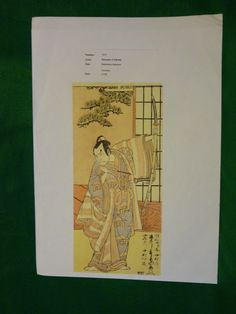 Japanese Woodcut Print Reproduction - Nakamura Nakazon c1790. Part of a collection which had been forgotten about and stored in an architect's drawings cabinet.  42cm x 30cm.  Price includes UK postage, please e-mail for international postage details.  £19.49