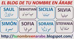 NOMBRES EN ARABE SAUL SEBASTIAN SICILIA SILVIA
