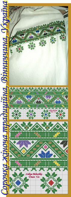 Нарукавна вишивка жіночої сорочки (Бершадський район, Вінниччина, Східне Поділля) з фондів Бершадського краєзнавчого музею