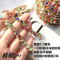 Полметра Супер! Бриллиантами золотая цепь сумка цепь высокого класса одежды и аксессуаров, DIY аксессуары одежды - глобальная станция Taobao