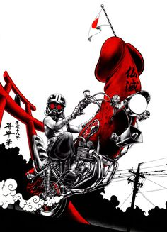 Art 'PENIS ON A WHEEL' of Jap illustrator Shohei Otomo.