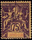 1889 French Indo-China, 75c variety 'Indo China inverted'.