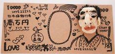paper and crochet yen art