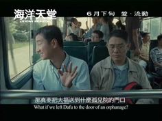 Ocean Heaven is about a terminally ill father, Sam Wong/Wang Xincheng (Jet Li) as he works his job in an aquarium and struggles to look after his 21-year-old son Dafu/David, who has autism (Wen Zhang). Sam has single-handedly brought up his son since his wife died in a swimming accident 14 years ago and looks after him day and night. Upon discovering Sam has less than five months to live, he multiplies his efforts to help Dafu learn basic tasks in order to care for himself, as well as…