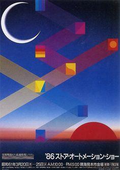 Japanese Poster: Automation show. Kazumasa Nagai. 1986 - Gurafiku: Japanese Graphic Design
