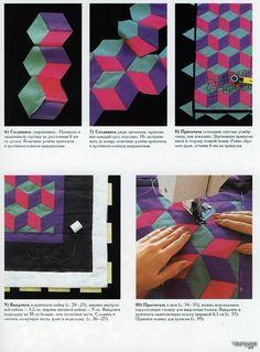 Könyv: Techniques patchwork .. Vita LiveInternet - Orosz Service Online Diaries