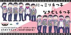 My neets Japanese Show, Ichimatsu, Game Character, Anime Guys, Fandoms, Movie Posters, Naver, Cartoons, Couple