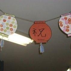 La Chine - lesptitsbricoleurss jimdo page! Chinese New Year Kids, Chinese New Year Crafts, Chinese Theme, Chinese Art, New Year's Crafts, Crafts For Kids, Sushi Party, Mid Autumn Festival, Japan Art