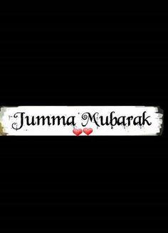 Jumma Mubarak Muslim Love Quotes, Cute Love Quotes, Islamic Inspirational Quotes, Islamic Quotes, Islamic Art, Ramzan Mubarak Quotes, Jumma Mubarak Beautiful Images, Juma Mubarak Images, Jumma Mubarik