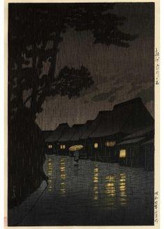 相州前川の雨 昭和7年(1932)作 「東海道風景選集」という26図からなる未完シリーズの1点 「わら家のならぶ街道筋に雨のふる夜景。伝統的な版趣である。また巴水の得意な図である。降る雨はバレン摺りで出してある。」