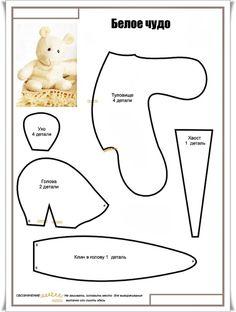 Картинки по запросу простые выкройки игрушек из ткани