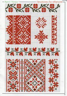 Gallery.ru / Фото #1 - Настуня, 57 - Los-ku-tik Cross Stitch Borders, Cross Stitching, Cross Stitch Patterns, Embroidery Applique, Cross Stitch Embroidery, Embroidery Patterns, Loom Patterns, Knitting Patterns, Bead Crochet Rope