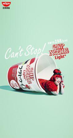 http://www.cupnoodle.jp/s/lightplus/images/dl_wallpaper/iOS_1.jpg