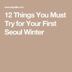 Things You Must Do In Seoul Travel And Mint - 12 things to see and do in south korea