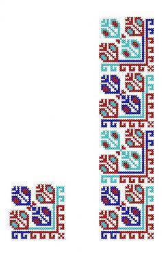 Cross Stitch Floss, Cross Stitch Needles, Cross Stitch Borders, Cross Stitch Patterns, Folk Embroidery, Butterfly Embroidery, Embroidery Patterns, Sewing Art, Tapestry Crochet