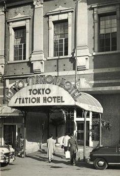 【東京駅今昔物語】文豪が愛したホテル. Tokyo Station Hotel c 1930
