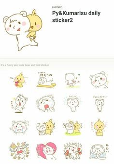 It's a funny and cute bear and bird sticker Line Store, Line Sticker, Cute Bears, A Funny, Snoopy, Bird, Stickers, Comics, Fictional Characters