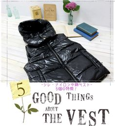 Inner Cotton Vest with hood  -2colors  *フード付中綿ベスト*