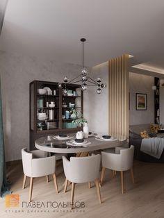Small Space Interior Design, Modern Home Interior Design, Home Design Decor, Interior Design Living Room, Home Decor, Home Living Room, Living Room Decor, Casa Real, Piece A Vivre