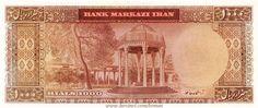 1000 Rial 1341 (1961) Iran Banknote, 100 To'man, Sad To'man   Mohammad Reza Shah Pahlavi of Iran 1000 Rial 1961 Banknote