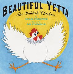 BEAUTIFUL YETTA by Daniel Pinkwater: a touching picture book about a country chicken and feral Brooklyn parrots