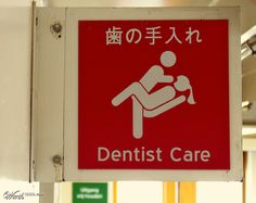 Dentist care in Japan