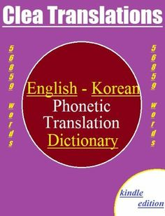 English To Korean Phonetic Dictionary by Clea Translations. $3.29. Author: Clea Translations