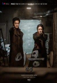 Different Dreams 1 Bolum Orjinal Dil Olarak Eklenmistir Izlemek Icin Http Bit Ly 2ls5apm Koredizi Koredizisi Kor Korean Drama Film Kore Dramalari