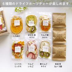 Fruit Detox, Fruit Tea, Fruit Drinks, Fruit Packaging, Food Packaging Design, Flower Tea, Honey Lemon, Food Science, Greens Recipe