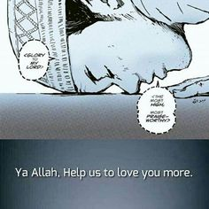 Prostrate to none, but الله
