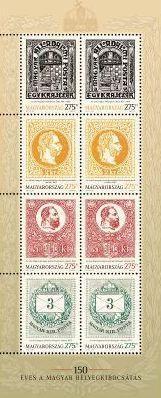 Hungary 2017 - 150 Years of Hungarian Stamp Issuance, Miniature Sheet of 8