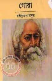 """Gora by Rabindranath Tagore is a popular Bengali novel by Tagor was written in his last life. Malancha """"means"""" The Garden and the Gardener"""