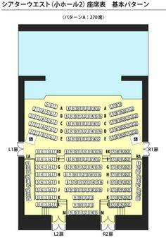 東京芸術劇場シアターウエスト座席表