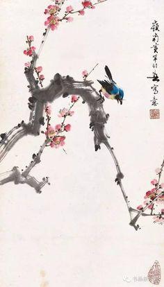 黃幻吾畫梅 Chinese Painting Flowers, Japanese Painting, Chinese Flowers, Japanese Art, Moon Painting, Plant Painting, Ink Painting, Watercolor Art, Chinese Blossom
