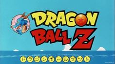 Dragon Ball Z-Peliculas13/13 1080p Full HD+Ovas+Es - Identi