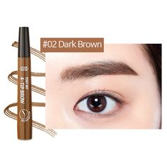 ETUDE HOUSE Tint My 4-Tip Brow 2g 4Color