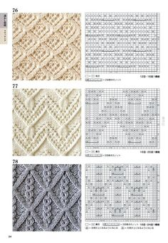 Crochet Patterns Techniques Mobile LiveInternet 260 Knitting Pattern Book by Hitomi Shida Lace Knitting Patterns, Knitting Stiches, Cable Knitting, Knitting Charts, Lace Patterns, Knitting Designs, Crochet Stitches, Stitch Patterns, Crochet Hats