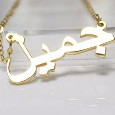 Custom Arabic Lettering Name Necklace