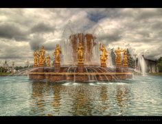 The People's Friendship Fountain, Moscow Russia