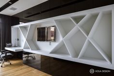 Nowoczesne meble do pokoju młodzieżowego. Luksusowe projekty wnętrz renomowanych projektantów. Inspirujące aranżacje i aranżacje. HOLA Design.