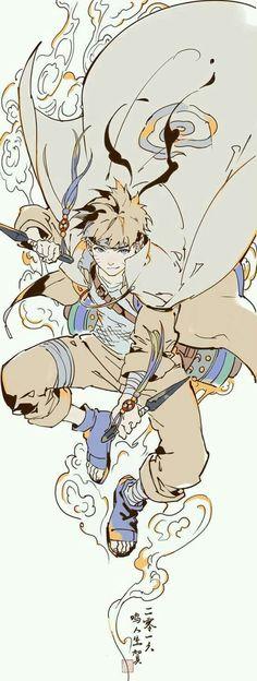 Uzumaki Naruto  || Naruto