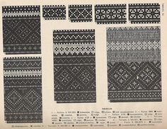 Some more Estonian sock motifs - which would look damn nice knitted in colour